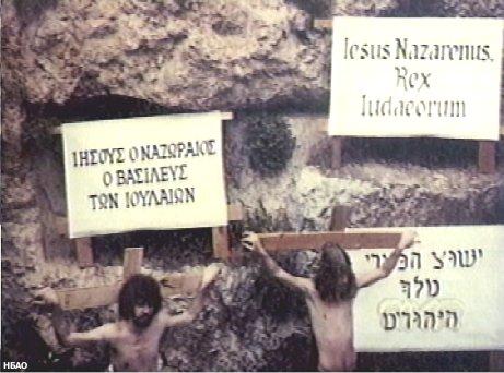 Возможно именно так и выглядела картина распятия, не могли таблички написанные на трёх языках размещаться непосредственно на кресте